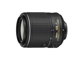 Nikon AF-S DX 55-200mm ED VR II Lens
