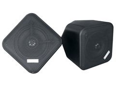 "5"" Weatherproof Indoor/Outdoor Speakers (Pair)"
