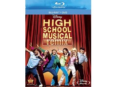 High School Musical: Remix Ed [Blu-ray]