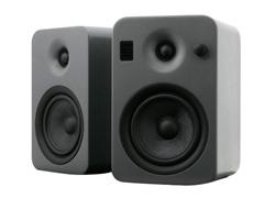 YUMI Speakers w/Bluetooth - Matte Grey
