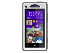 Defender Case for HTC Windows 8X