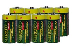 C Alkaline Batteries - 8 Pack