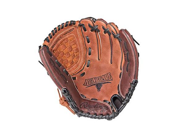Youth Baseball Glove Leather : Rawlings basket web baseball glove