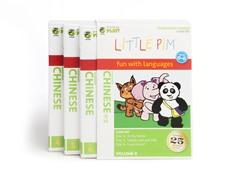 Chinese for Kids: Language Box Set Volume II