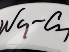 Wayne Chrebet Signed Jets Mini Helmet