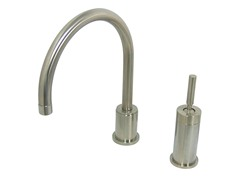 Concord Kitchen Faucet, Nickel