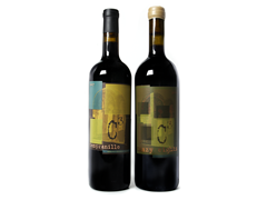 Core Wines Reserve Tempranillo (2)