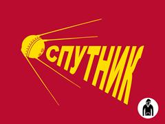 Sputnik Remix Pullover Hoodie
