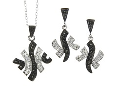Black/White Marcasite CZ Set