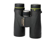 Vanguard Sprit 10x42 Binoculars
