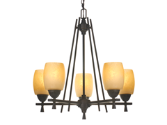 Ferros 5-Light Chandelier
