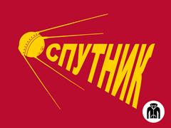 Sputnik Zip Hoodie