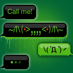 Cthulhu is Texting