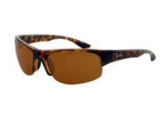 Wraparound Sunglasses, Tortoise Acetate
