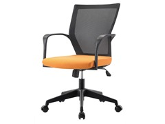 Bozano Office Chair Orange