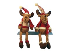 "14"" Sitting Moose Buds Set of 2"