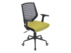 Lumisource Network Office Chair Green