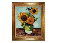 Van Gogh - Sunflowers, V. 1