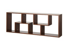 Boyate Five Wall Mounted Shelf