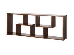 Boyate Five Wall Mounted Shelf