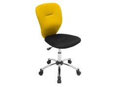 Lumisource Associate Chair Tangerine