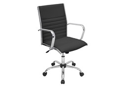 Lumisource Master Office Chair- Black