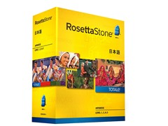 Rosetta Stone Japanese - Levels 1-3