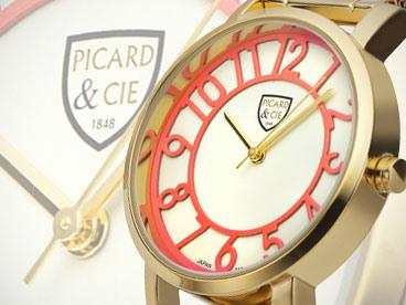 Men's and Women's Bracelet Watches