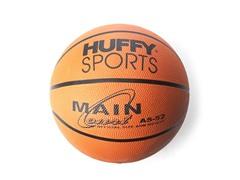 Huffy Main Court Full Size Basketball