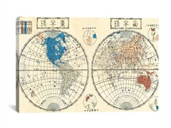 Japanese Map of the World ca 1848 26x18