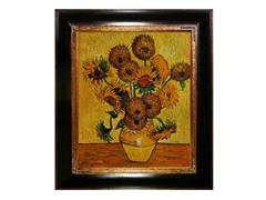 Van Gogh - Vase w/Fifteen Sunflowers
