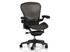 Aeron Chair by Herman Miller - Graphite Frame