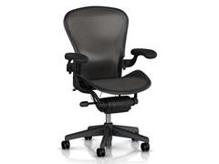 Aeron Chair by Herman Miller - Graphite Frame