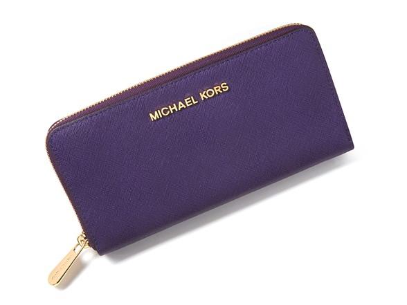 8d63499c31d5 ... top quality michael kors jet set wallet violet backpack women black  b7536 1eb1c