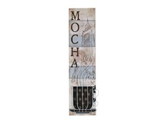 Mocha Metal Coffee Cup Wall Art