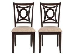 Sophia Side Chair Set of 2