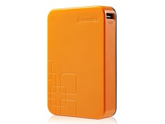 Giant 10000mAh USB Battery - Orange