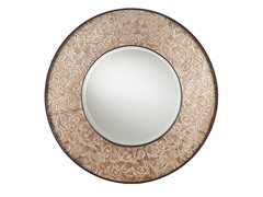 Clarissa Antiqued Silver Wall Mount Mirror