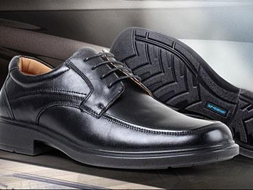 Bonanza Men's Leather Work Shoes