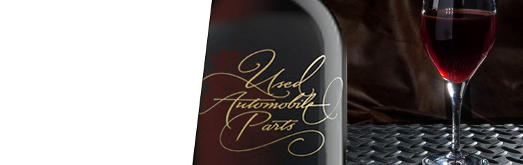 Used Automobile Parts Dessert Wine