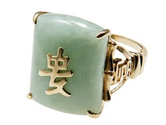14kt Jade With Chinese Character, Ring