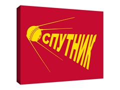 Sputnik Remix Gallery Wrapped Canvas 2-Sizes