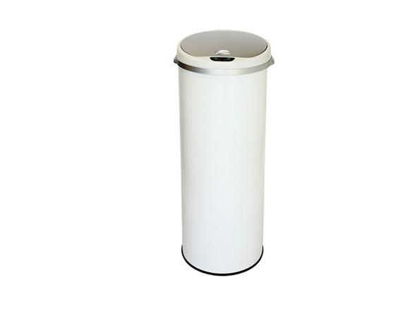 13 Gal Round Sensor Trash Can Home & Kitchen