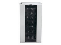 Cuisinart 32-Bottle Wine Fridge