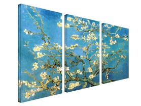 Almond Blossom - Van Gogh (2 Sizes)