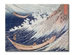 Hokusai Two Small Fishing Boats (2 Sizes)