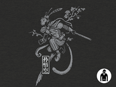 Sun Wukong Remix Pullover Hoodie