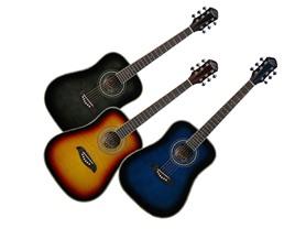 Oscar Schmidt Acoustic Guitar Bundles