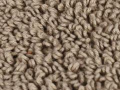 Reversible Cotton Rug -Latte
