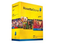 Rosetta Stone Arabic - Levels 1-3